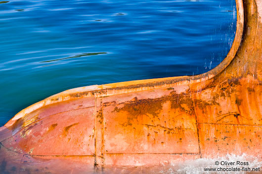 Bulbous bow of a ship in St. John´s harbour