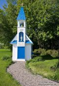 Travel photography:Small chapel of Saint Marthe in Cap de la Madeleine , Canada