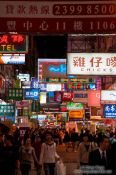 Travel photography:Downtown Kowloon by night , China