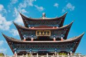 Travel photography:The southern City Gate in Dali , China