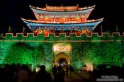 Travel photography:Dali South Gate by night , China