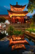 Travel photography:Small Pagoda in Dali, China