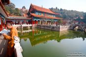 Travel photography:The Yuantong temple in Kunming, China