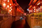 Travel photography:Lijiang by night , China