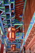 Travel photography:Detail of the entrance gate to the Black Dragon Pool park in Lijiang, China