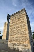 Travel photography:The mausoleum and memorial Monumento Ernesto Che Guevara in Santa Clara, Cuba