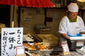 Travel photography:Small restaurant in Kyoto´s Gion district, Japan