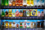 Travel photography:Tokyo vending machine, Japan