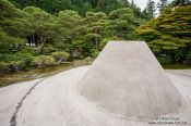 Travel photography:Mound and rock garden at the Kyoto Ginkakuji Temple, Japan