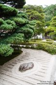 Travel photography:Rock garden at Kyoto Ginkakuji Temple, Japan