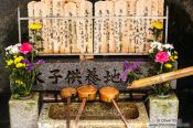 Travel photography:Small shrine in Kyoto`s Gion district, Japan