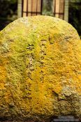 Travel photography:Grave stone at Kyoto`s Honenin Temple, Japan