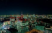 Travel photography:View of Tokyo by night from the Metropolitan Government Building in Shinjuku, Japan
