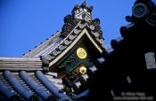 Travel photography:Kyoto temple roof detail, Japan