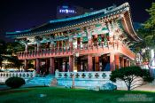 Travel photography:Bosingak pavilion in Seoul, South Korea