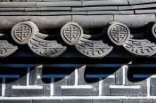 Travel photography:Facade detail in the Bukchon Hanok village in Seoul, South Korea