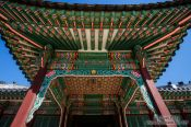Travel photography:Seoul Changdeokgung palace, South Korea