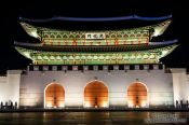 Travel photography:Seoul Gyeongbokgung palace by night, South Korea
