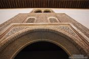 Travel photography:Facade detail in the Nazrin palace in the Granada Alhambra, Spain
