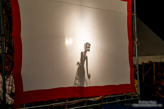 Shadow puppet performance in Trang