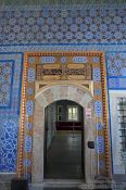 Travel photography:Doorway to a house within the Topkapi palace grounds, Turkey