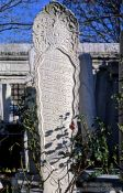 Travel photography:Tomb stone outside the Süleymaniye Mosque, Turkey