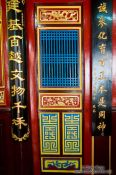 Travel photography:Door at a Chinese assembly hall in Hoi An, Vietnam