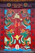Travel photography:Colourful doors at a Chinese assembly hall in Hoi An, Vietnam